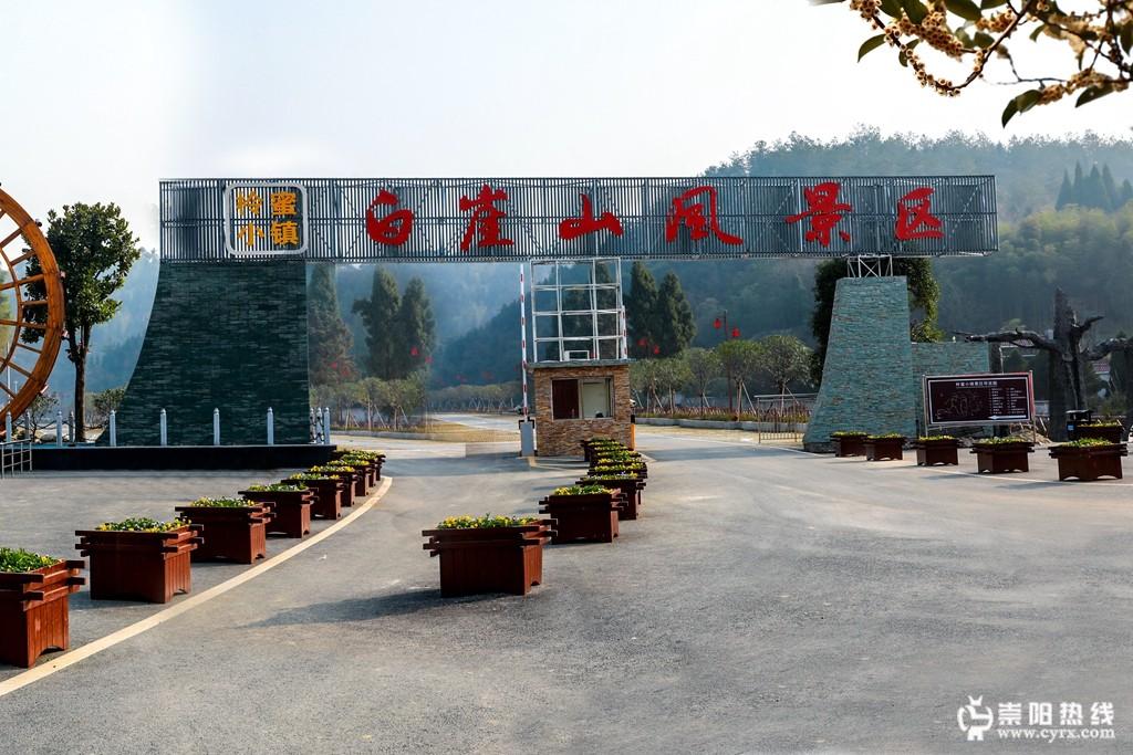 崇阳县旅游资源